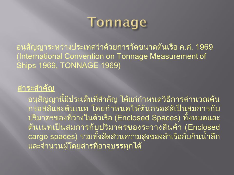 Tonnage