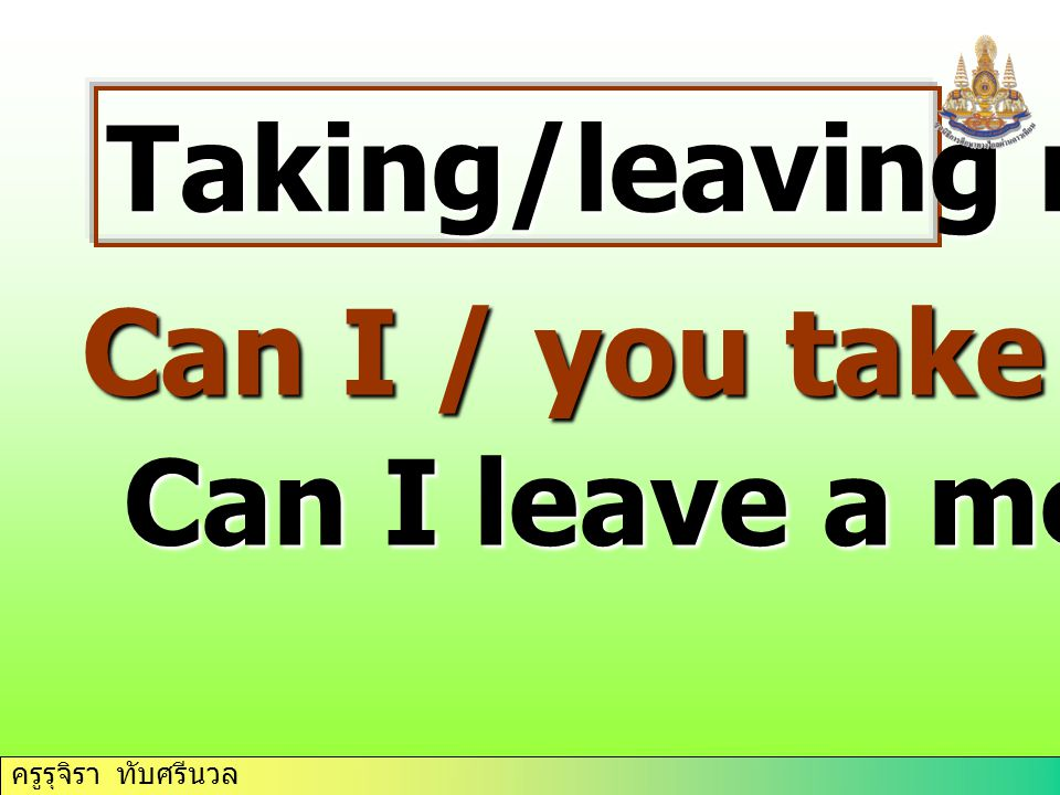 Taking/leaving messages