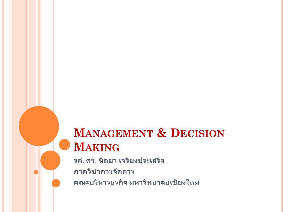 Management & Decision Making