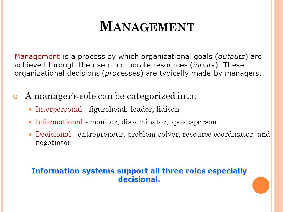 Information systems support all three roles especially decisional.