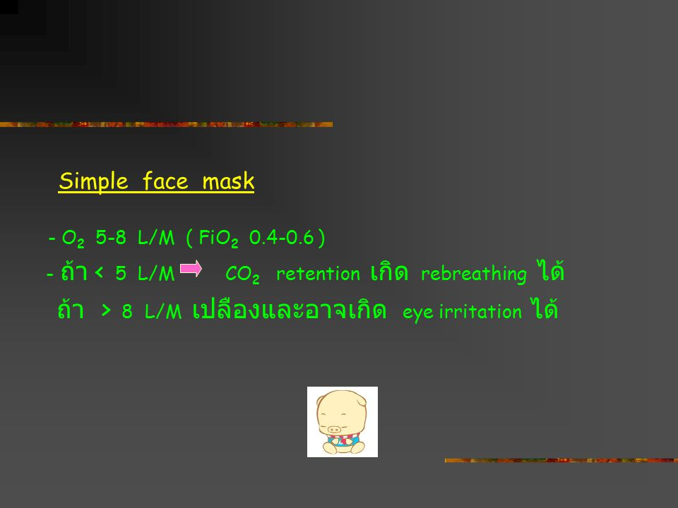 Simple face mask - O2 5-8 L/M ( FiO2 0.4-0.6 )