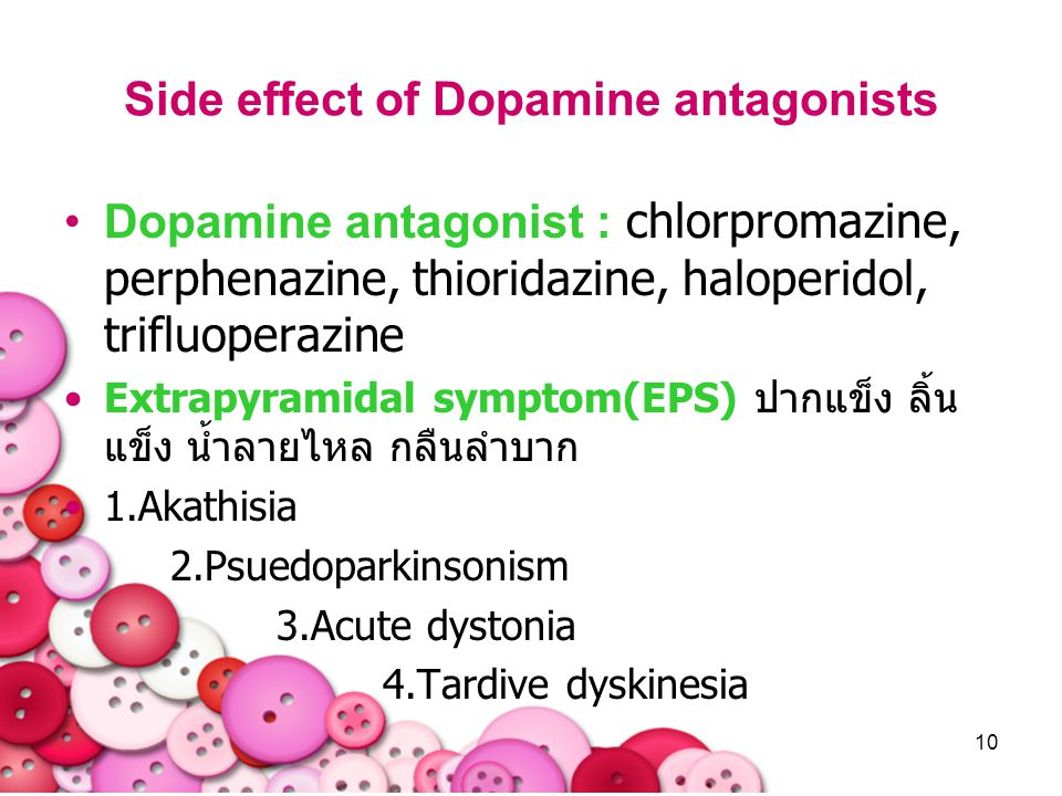Side effect of Dopamine antagonists