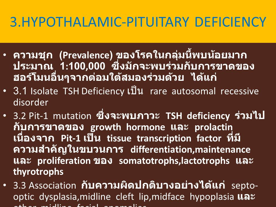3.HYPOTHALAMIC-PITUITARY DEFICIENCY