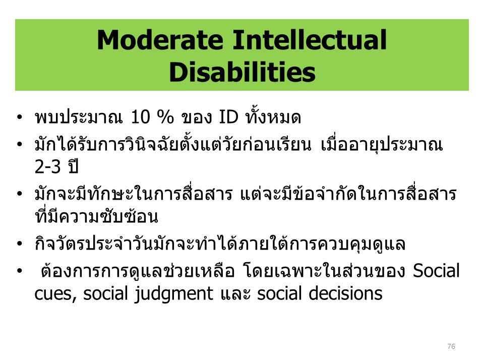 Moderate Intellectual Disabilities
