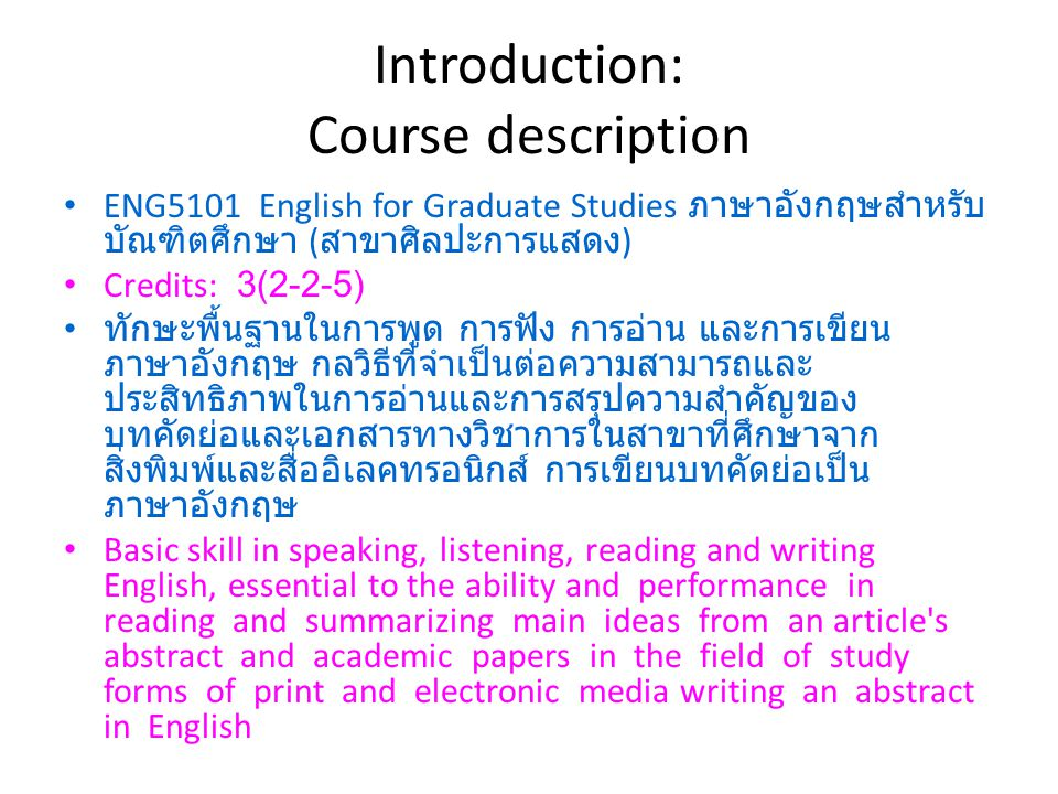 Introduction: Course description