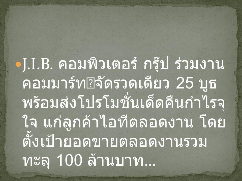 J.I.B.