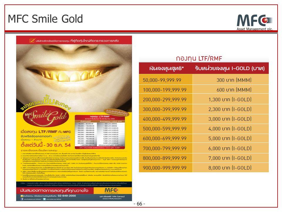 MFC Smile Gold - 66 -