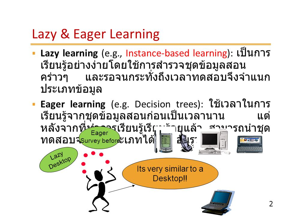 Lazy & Eager Learning