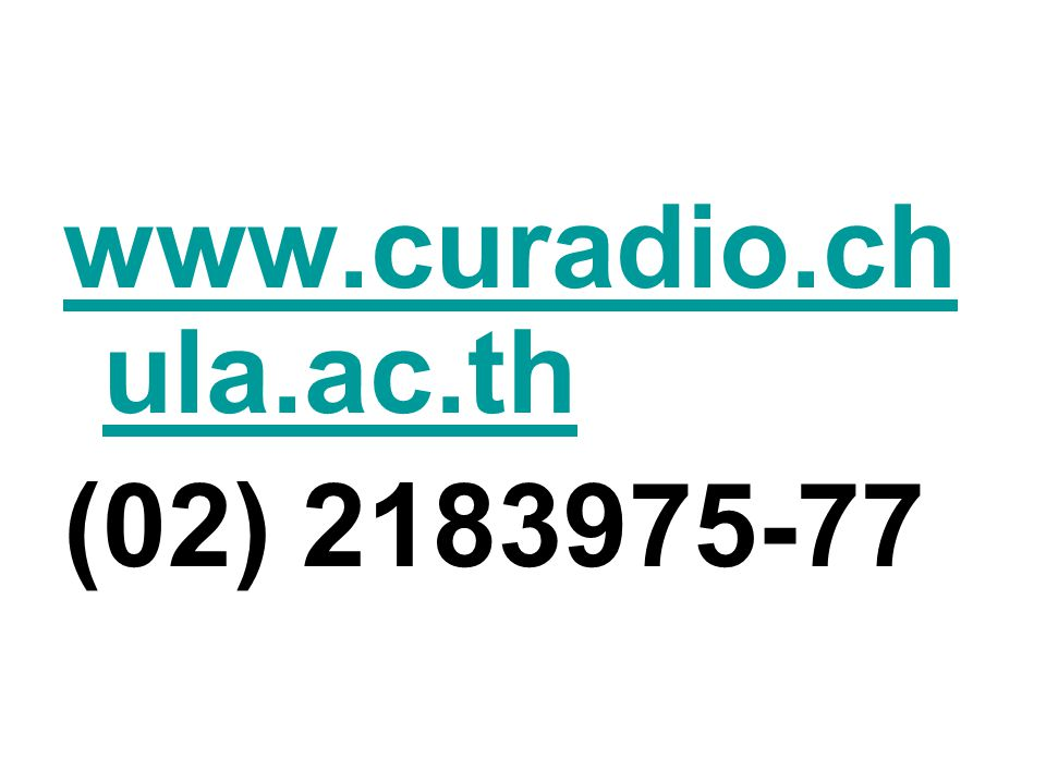 www.curadio.chula.ac.th (02) 2183975-77