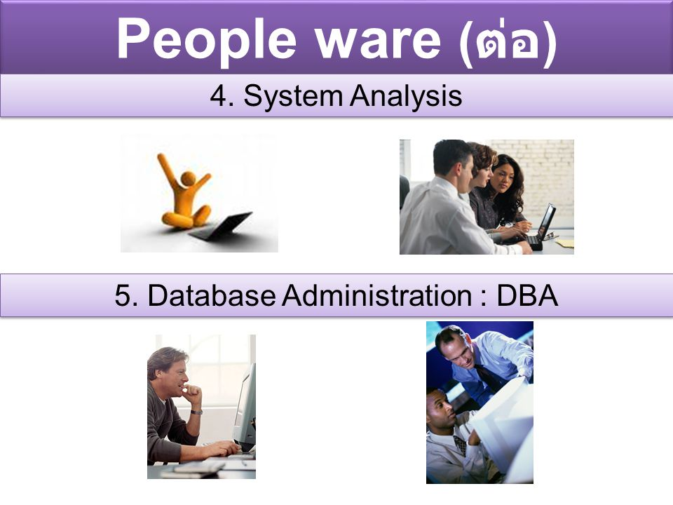 5. Database Administration : DBA