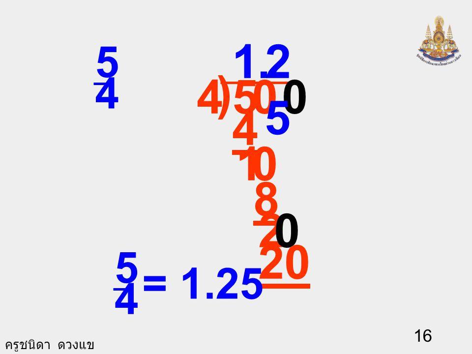 1 . 2 5 5 4 ) 4 5 4 1 8 2 20 = 1.25 5 4