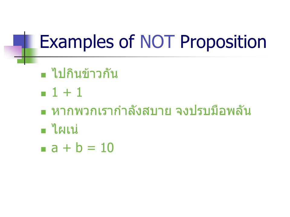 Examples of NOT Proposition