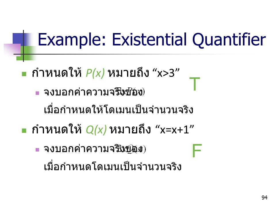 Example: Existential Quantifier