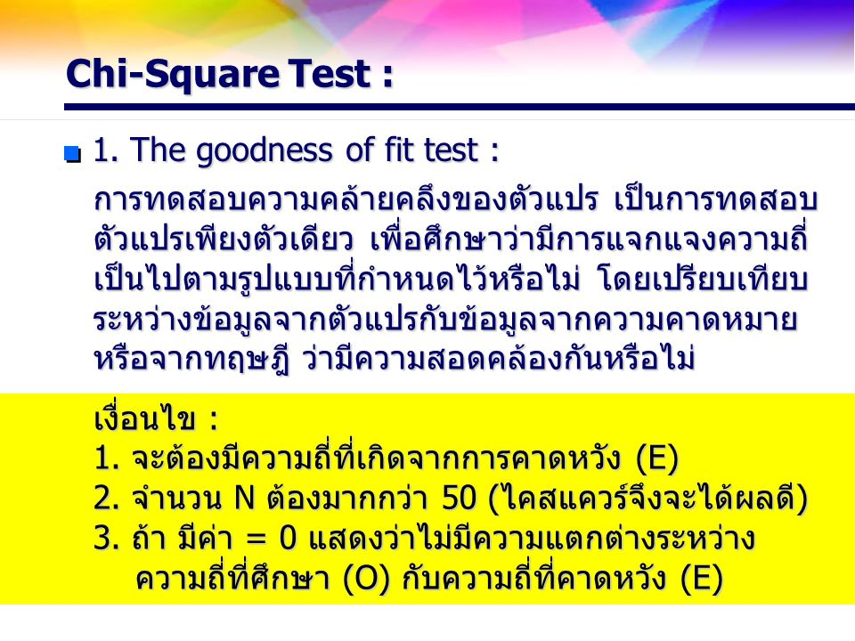 Chi-Square Test : 1. The goodness of fit test :