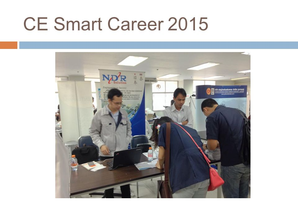 CE Smart Career 2015