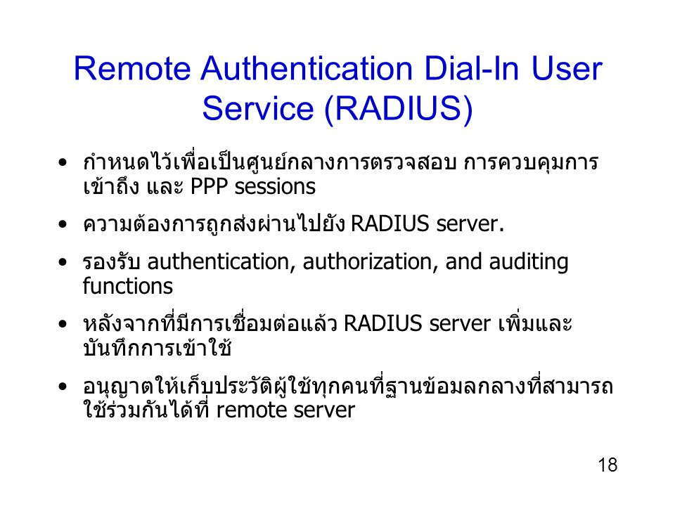 Remote Authentication Dial-In User Service (RADIUS)