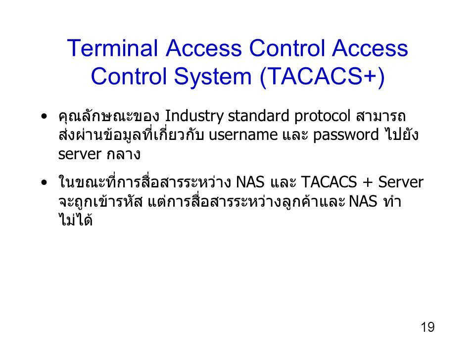 Terminal Access Control Access Control System (TACACS+)