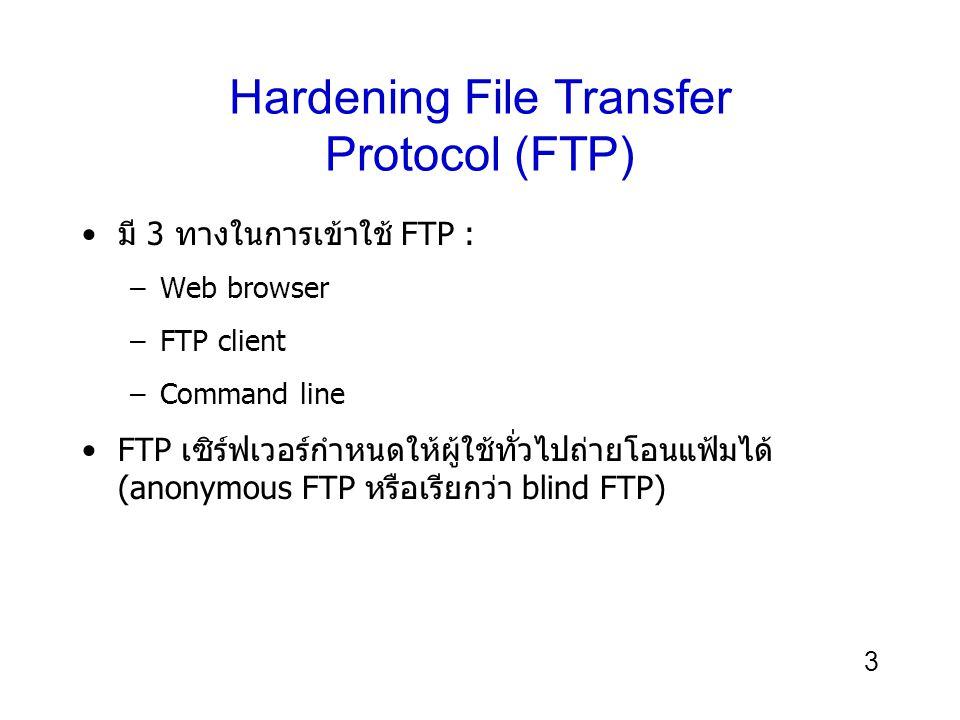 Hardening File Transfer Protocol (FTP)