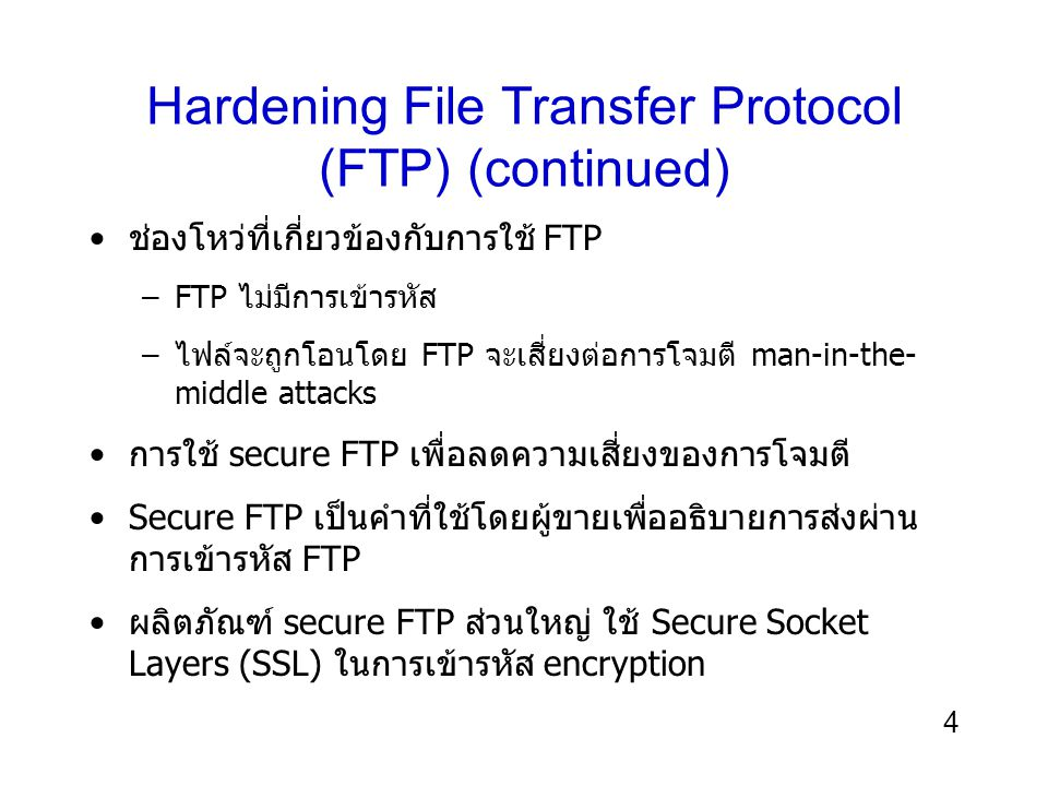 Hardening File Transfer Protocol (FTP) (continued)