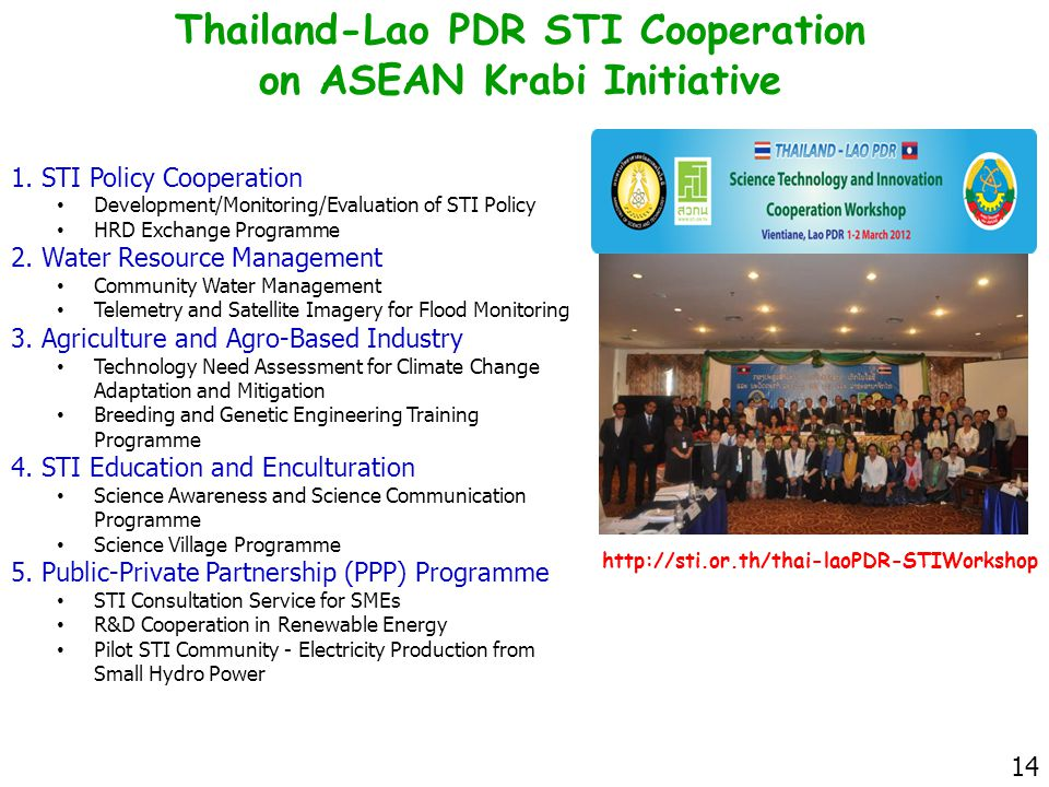 Thailand-Lao PDR STI Cooperation on ASEAN Krabi Initiative