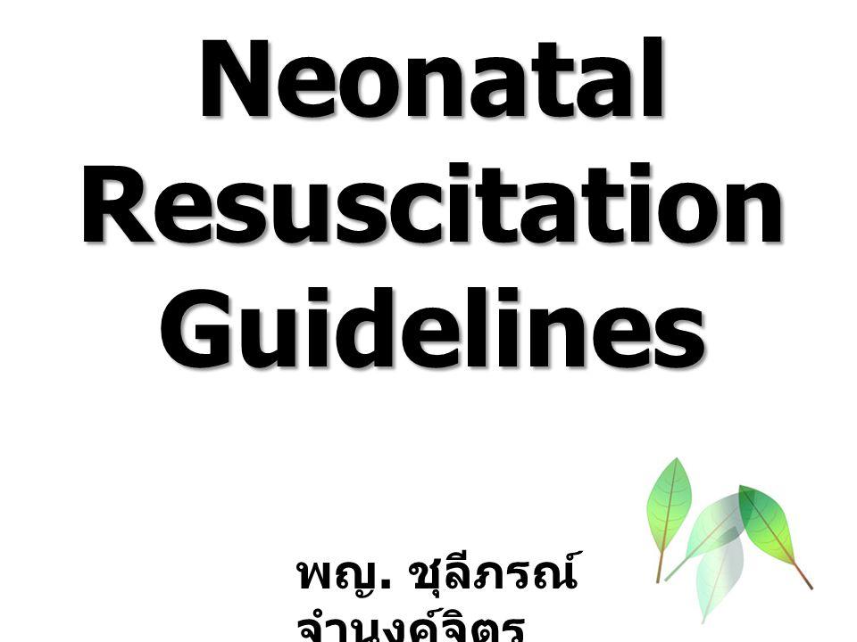 Neonatal Resuscitation Guidelines