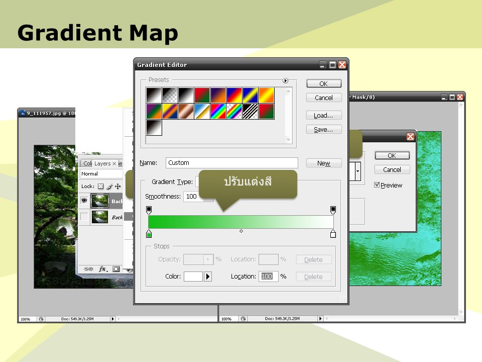 Gradient Map คลิก คลิกเลือก ปรับแต่งสี