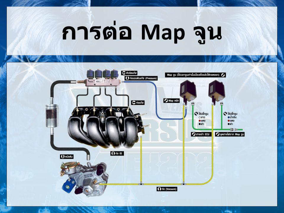 การต่อ Map จูน
