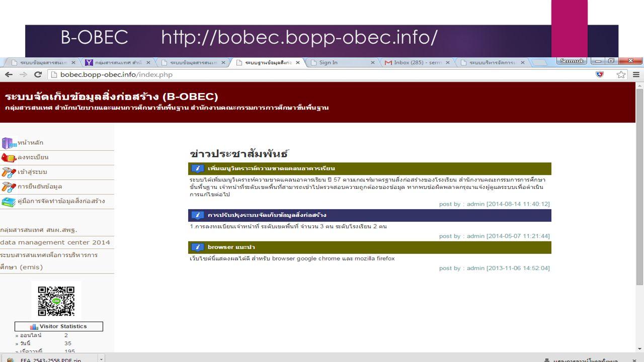 B-OBEC http://bobec.bopp-obec.info/