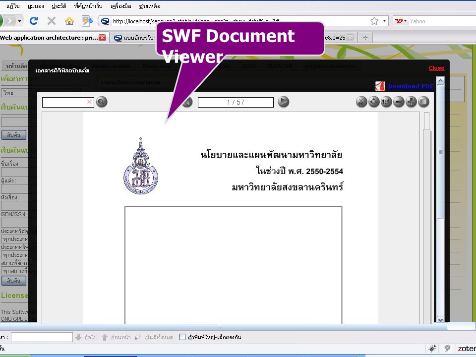 SWF Document Viewer