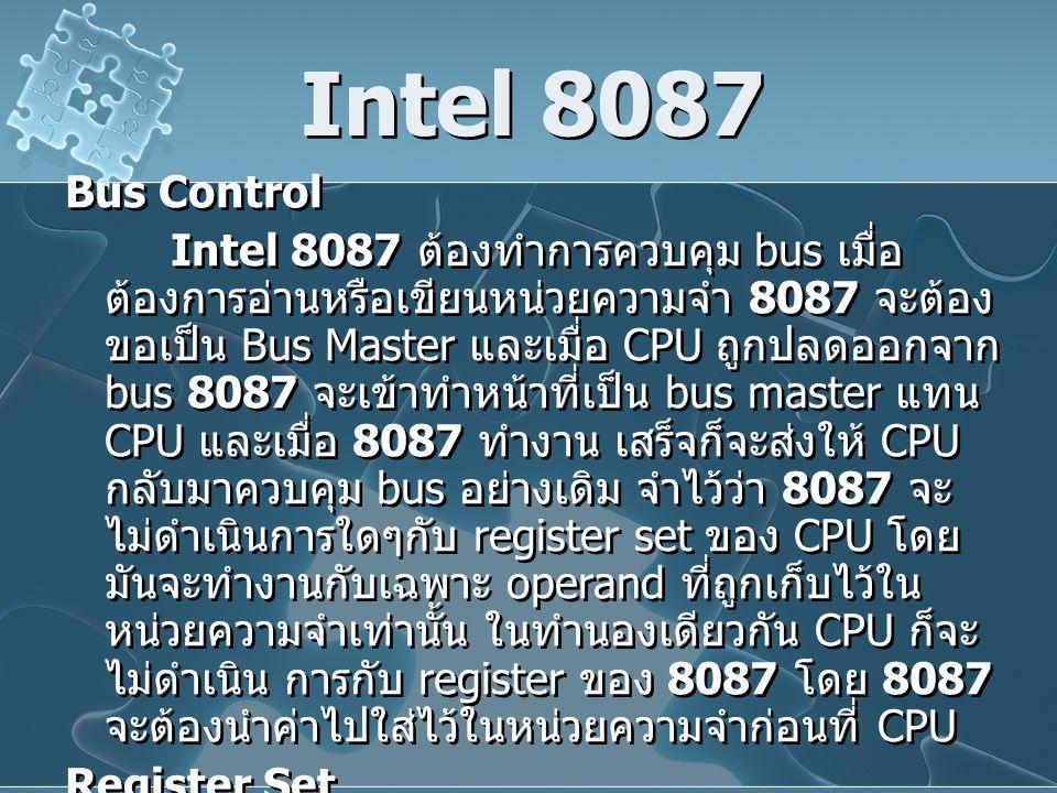 Intel 8087 Bus Control.