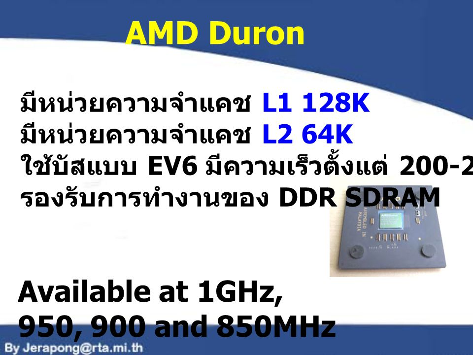 AMD Duron Available at 1GHz, 950, 900 and 850MHz