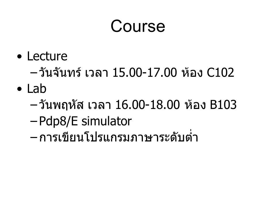 Course Lecture วันจันทร์ เวลา 15.00-17.00 ห้อง C102 Lab
