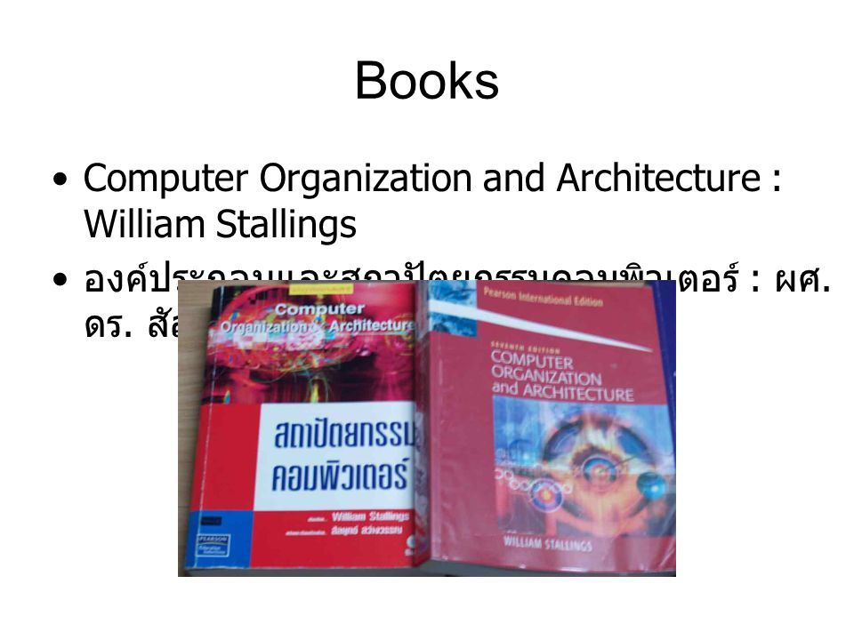 Books Computer Organization and Architecture : William Stallings