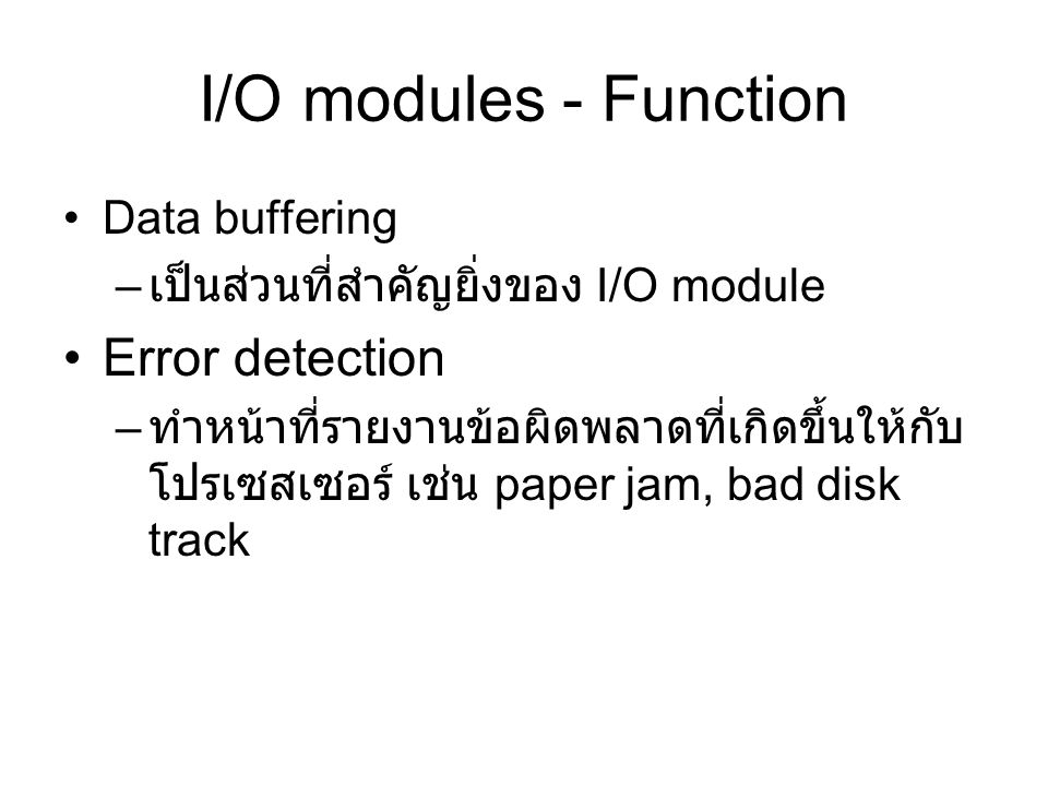 I/O modules - Function Error detection Data buffering