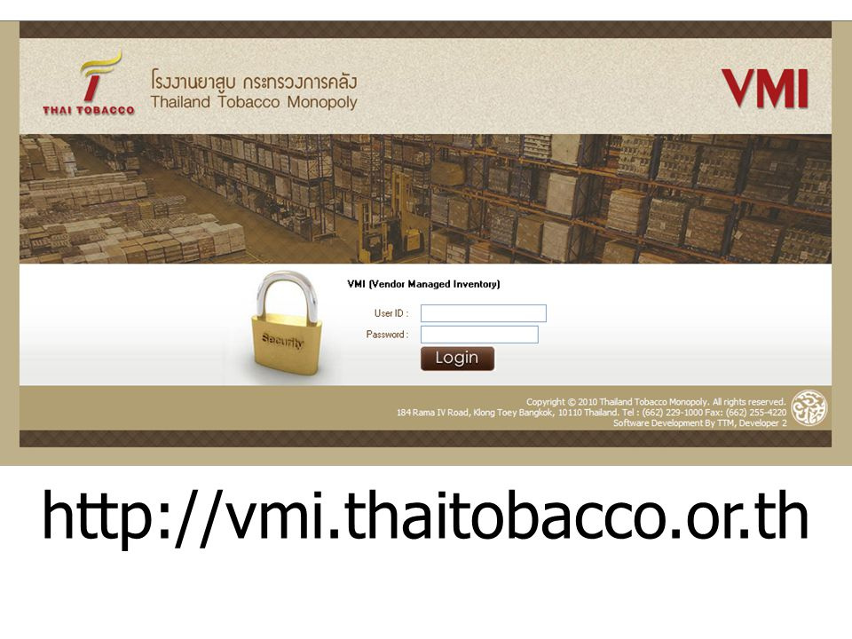 http://vmi.thaitobacco.or.th