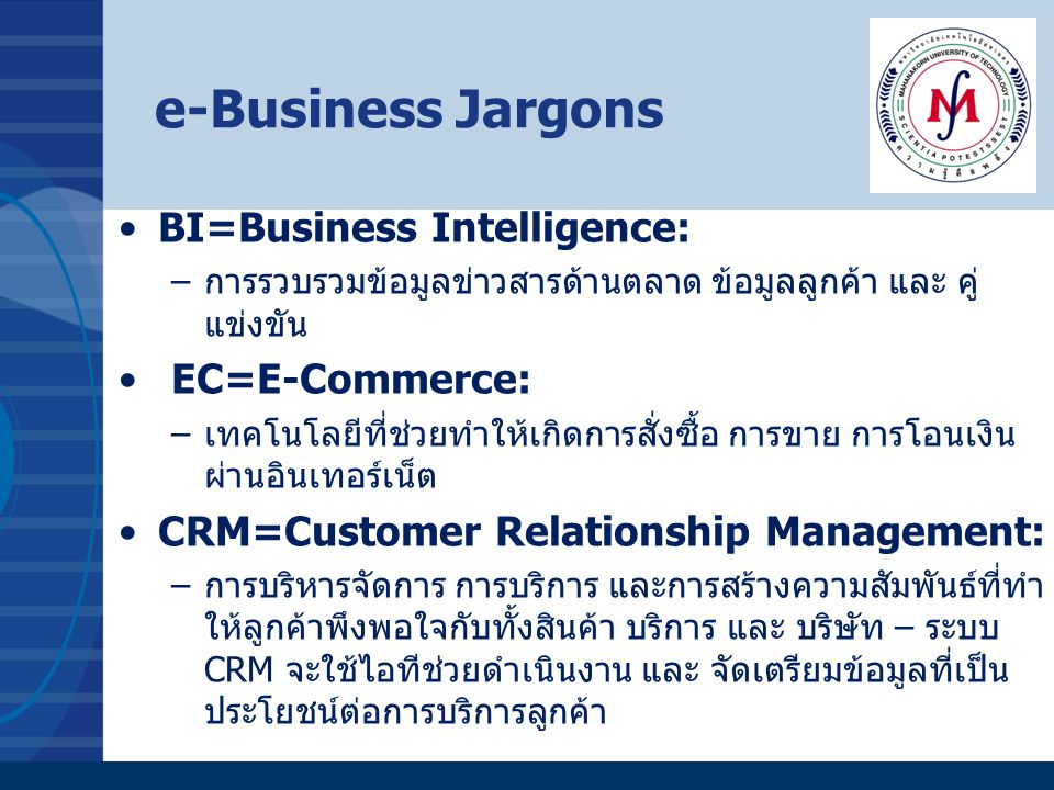 e-Business Jargons BI=Business Intelligence: EC=E-Commerce: