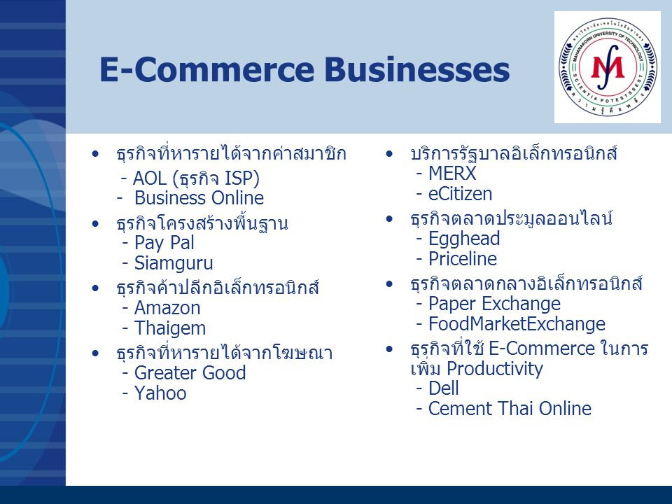 E-Commerce Businesses
