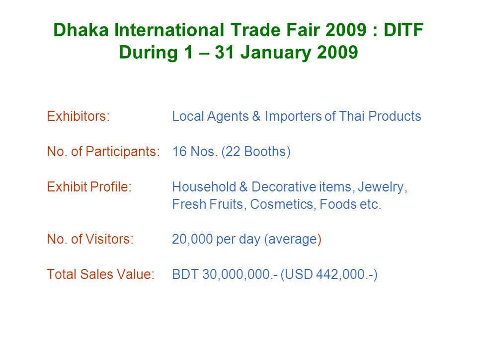 Dhaka International Trade Fair 2009 : DITF During 1 – 31 January 2009