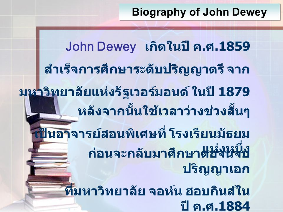 Biography of John Dewey