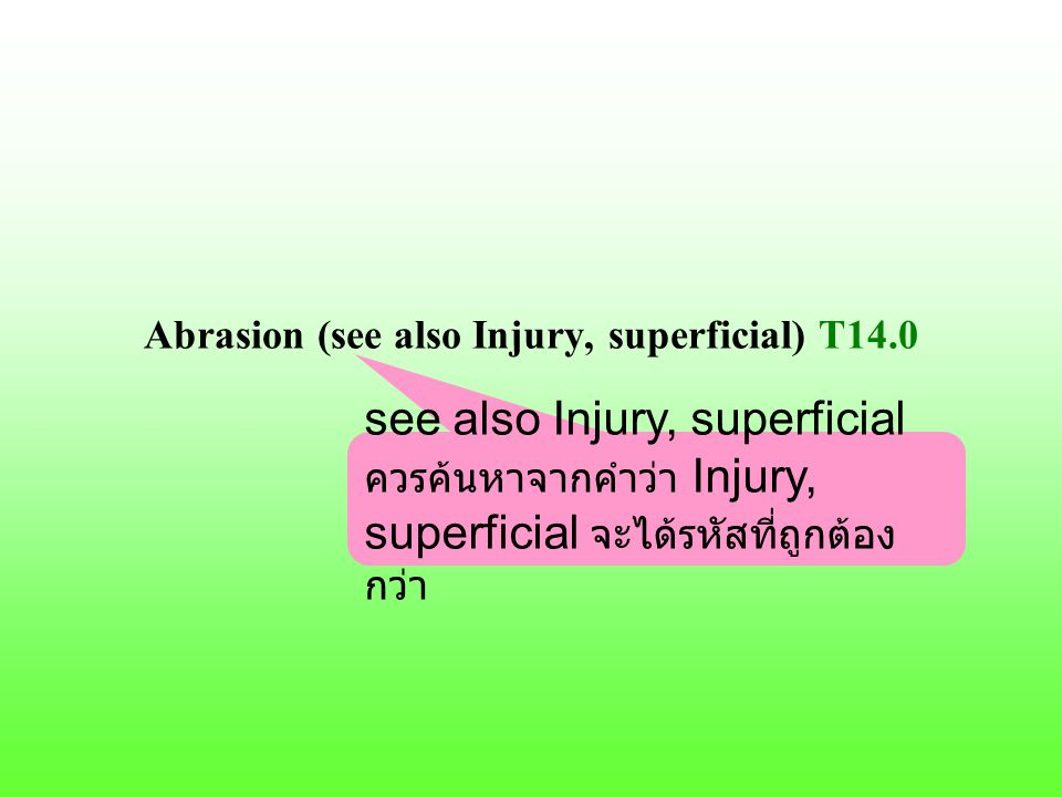 Abrasion (see also Injury, superficial) T14.0