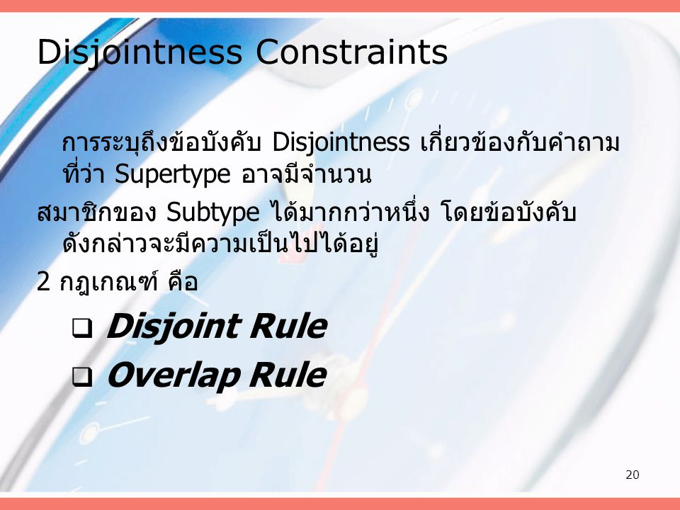Disjointness Constraints