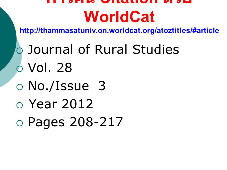 การค้น Citation ด้วย WorldCat http://thammasatuniv. on. worldcat