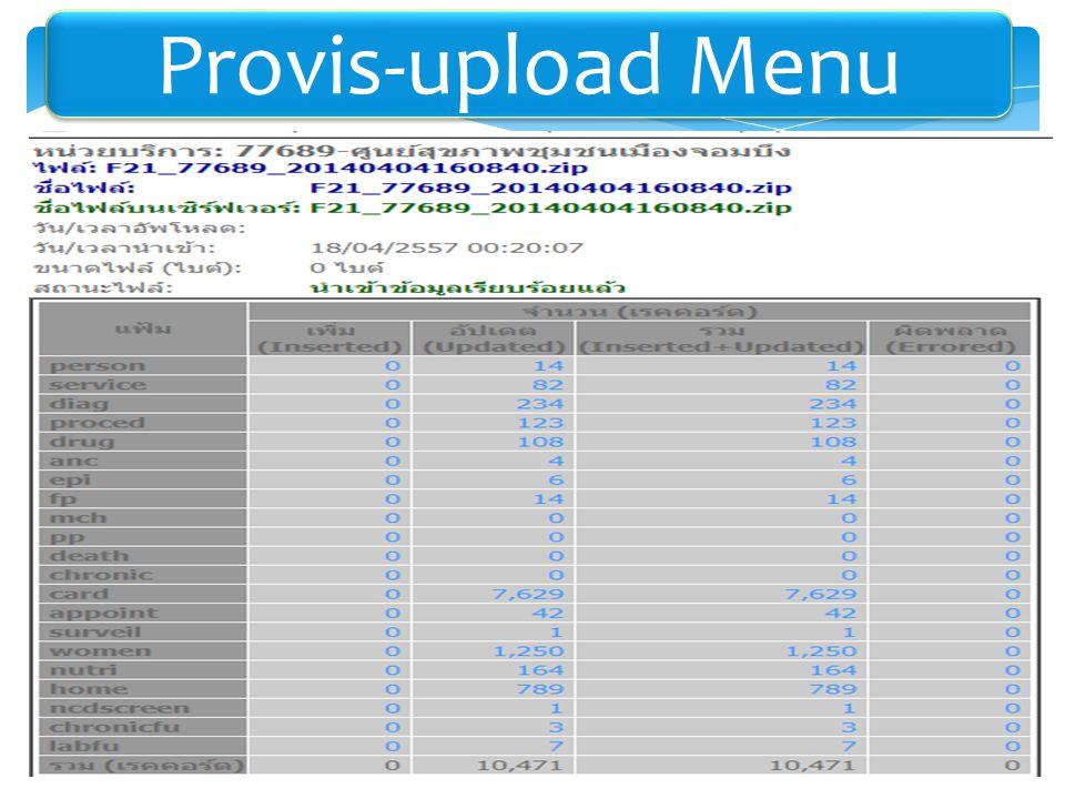Provis-upload Menu