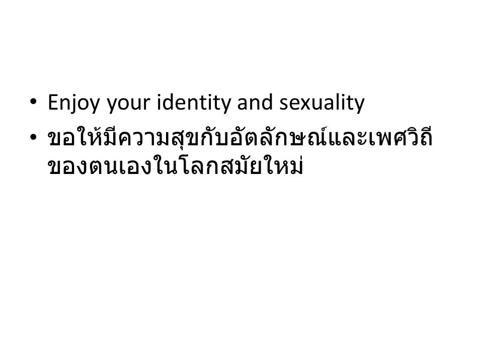 Enjoy your identity and sexuality