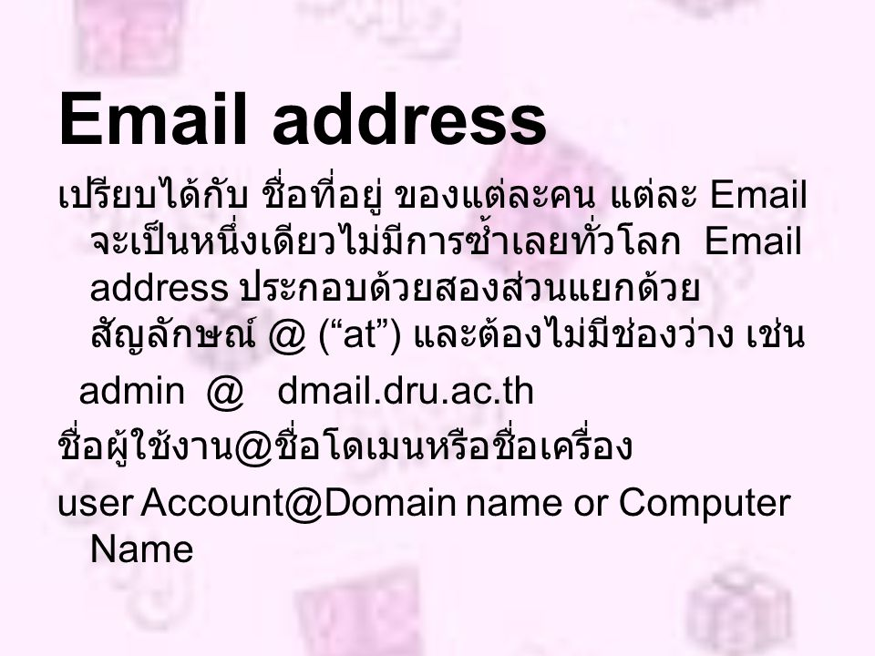 Email address