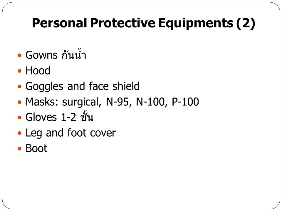 Personal Protective Equipments (2)