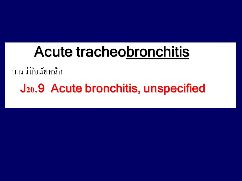 Acute tracheobronchitis