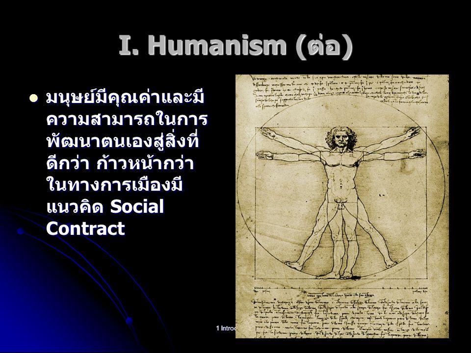I. Humanism (ต่อ) มนุษย์มีคุณค่าและมีความสามารถในการพัฒนาตนเองสู่สิ่งที่ดีกว่า ก้าวหน้ากว่า ในทางการเมืองมีแนวคิด Social Contract.