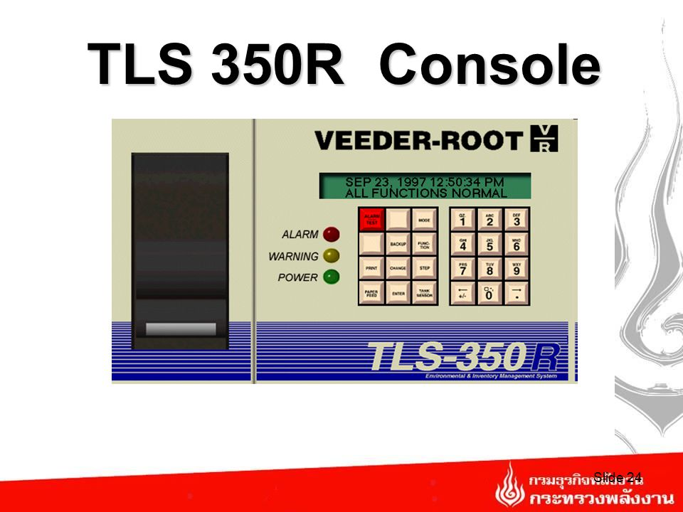 TLS 350R Console This introduction to the course will cover what the goals are, testing procedures, and important technical information resources.