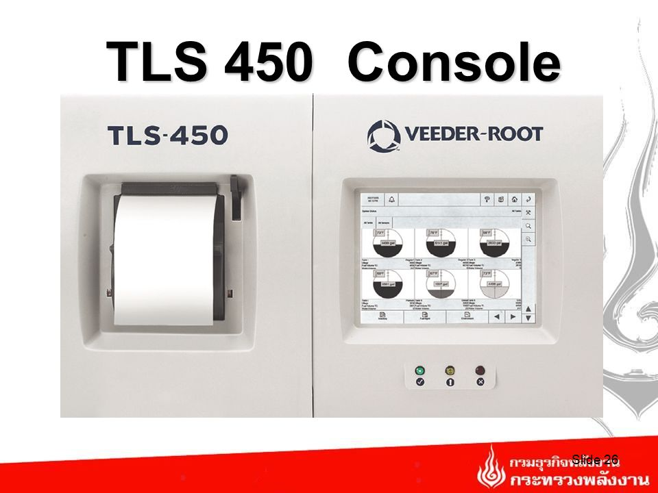 TLS 450 Console This introduction to the course will cover what the goals are, testing procedures, and important technical information resources.